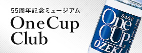 One Cup Club